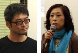 2008年8月交流会レポート     サポーター:福田_e0130743_2313824.jpg