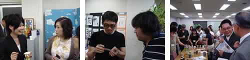 2008年8月交流会レポート     サポーター:福田_e0130743_232351.jpg