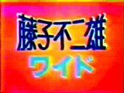 b0134245_20335543.jpg
