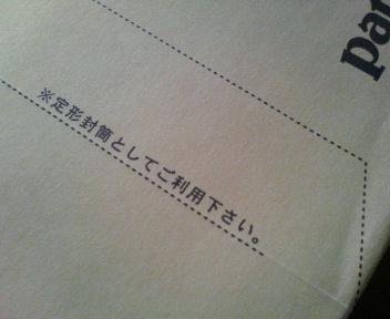 f0088647_15382067.jpg