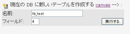 b0006850_2303063.jpg