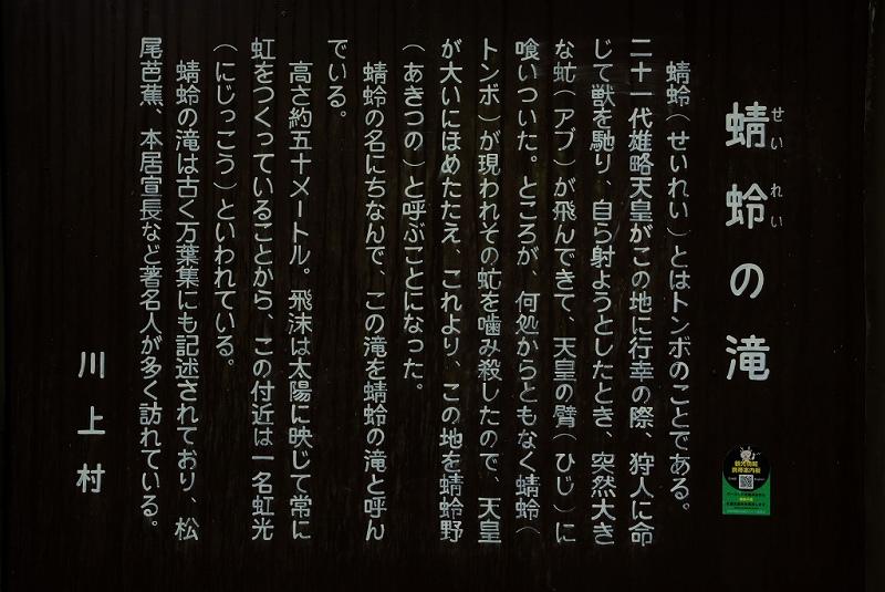 f0067667_21434427.jpg