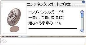 b0109570_248921.jpg