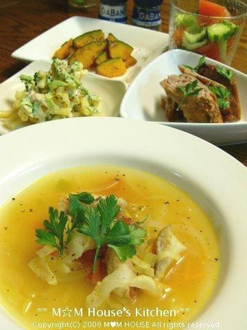 赤魚のトマト風味スープと献立☆GABANスパイス♪_c0139375_15174927.jpg