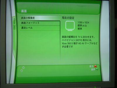 e0080379_21132216.jpg