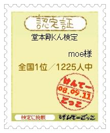 c0122490_4172262.jpg