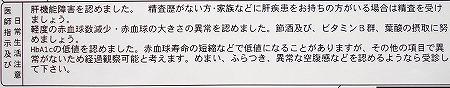 b0037799_19123879.jpg