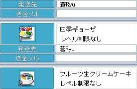 c0084904_1693572.jpg