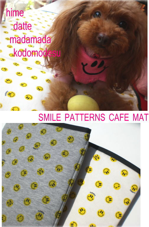 SMILE PATTERNS CAFE MAT入荷しました★_b0084929_13535033.jpg