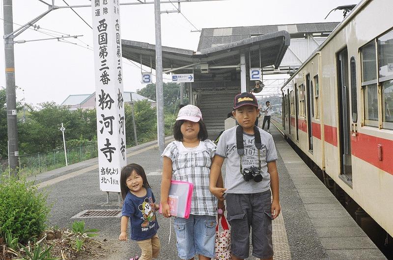夏休みの冒険行 しょのさーん    ミモパワーOM1_d0138130_20385884.jpg