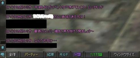 b0152433_8455353.jpg