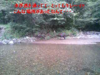 b0148945_22374013.jpg