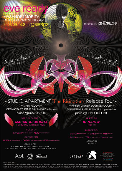 """STUDIO APARTMENT\""The Rising Sun\""Release Tour ""  CENDRILLON+ present\'s_f0148146_1195249.jpg"