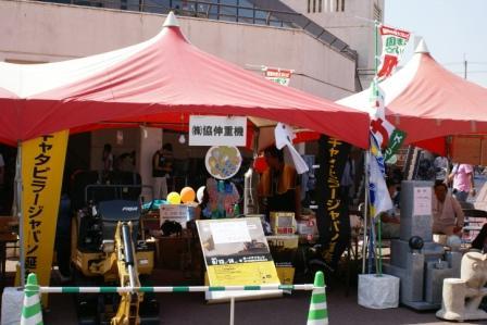 第6回加古川楽市が開催されました。_f0110349_8212112.jpg