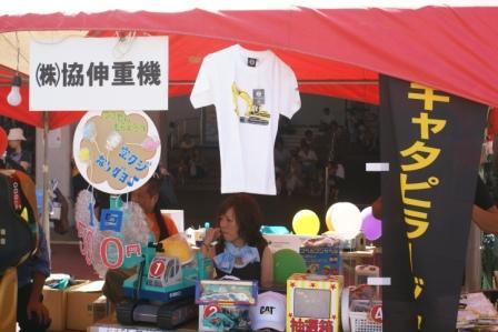 第6回加古川楽市が開催されました。_f0110349_8213462.jpg
