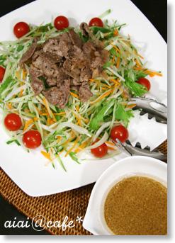 牛肉と香味野菜のサラダ_a0056451_1721562.jpg