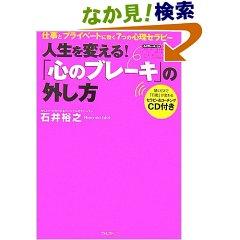 c0151053_0295124.jpg