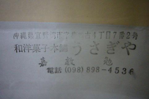 c0153966_22151238.jpg