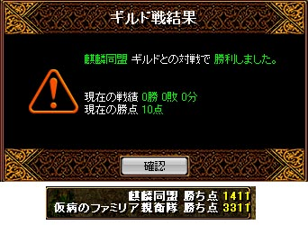 f0160977_024101.jpg