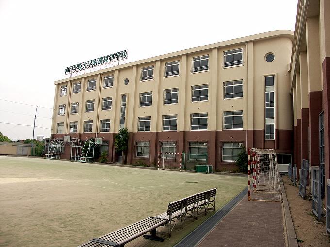 旧神戸市森高等女学校校舎(神戸学院大学付属高等学校)_f0116479_20423136.jpg