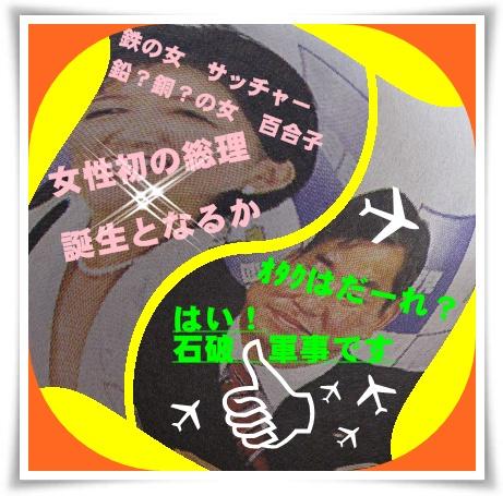 f0175279_1354563.jpg