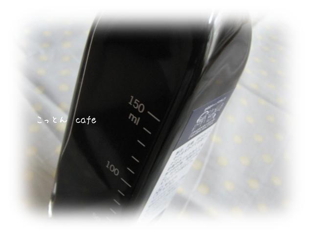 b0139994_9255144.jpg