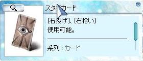 f0182595_82646100.jpg