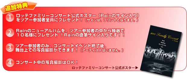 2年ぶりの5集いよいよ:Rain, 自作曲で・・_c0047605_6301888.jpg