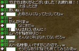 e0087811_5232630.jpg
