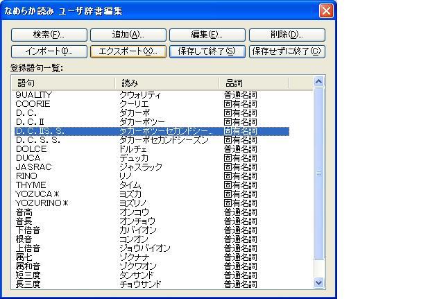 b0114524_0323375.jpg