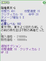 d0136725_22534634.jpg