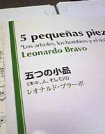 明日は「スペインと南米の音楽!」_e0103327_0215467.jpg