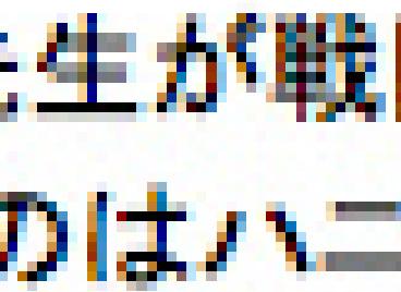 b0004933_152493.jpg