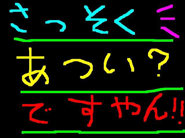f0056935_1822956.jpg