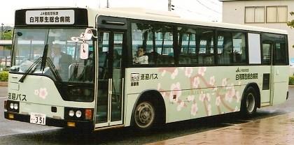 福島県で見たエアロスター_e0030537_027337.jpg