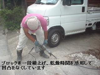 f0031037_18382949.jpg