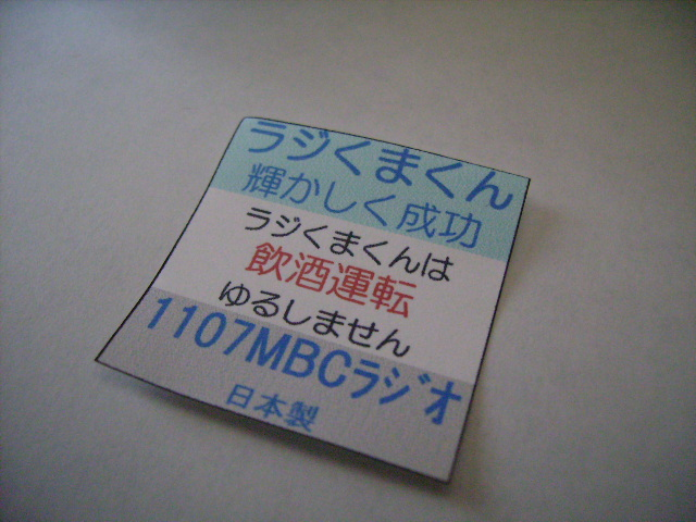 c0089446_14524651.jpg