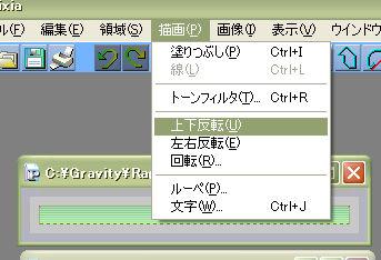 f0108346_23162187.jpg