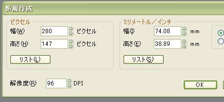 f0108346_2316366.jpg