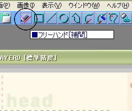 f0108346_23182252.jpg