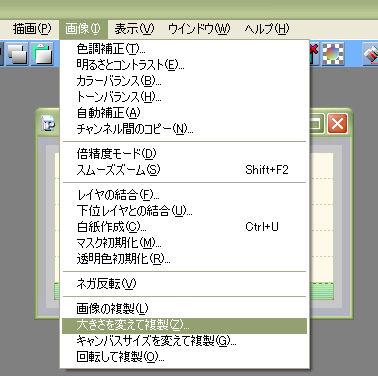 f0108346_23183344.jpg