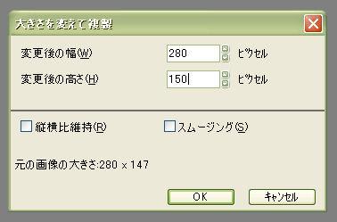 f0108346_23183815.jpg