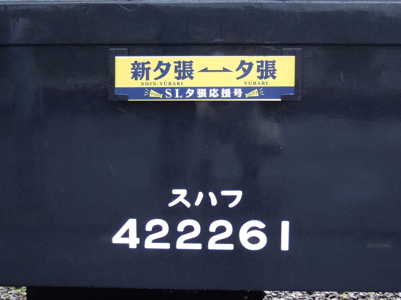 a0082347_1985471.jpg