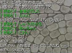 f0031049_74462.jpg