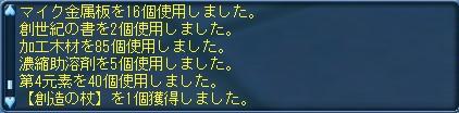 b0049961_23145032.jpg