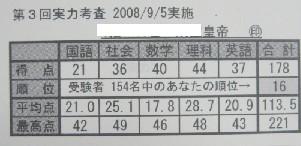 f0082367_19464263.jpg