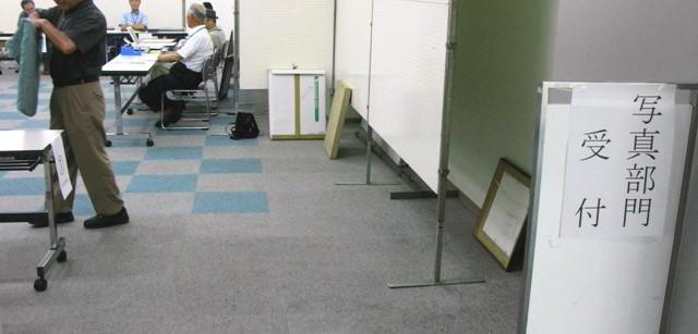08年9月日立市展搬入_c0129671_2142075.jpg