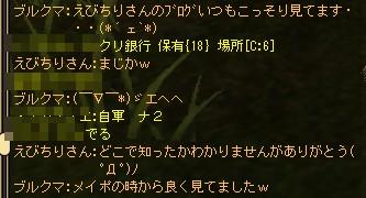 e0050471_10532187.jpg