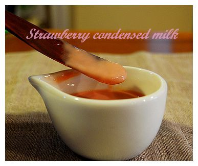 フレーバー練乳 イチゴ牛乳deイチゴ練乳_a0105872_0311852.jpg