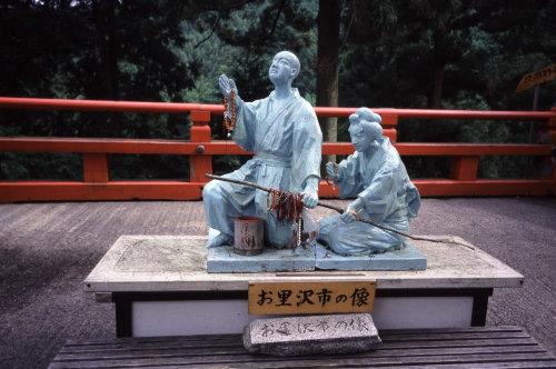 【眼病】 壺阪山 南法華寺(壷坂寺)_a0045381_18132675.jpg
